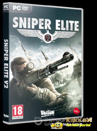 Игры снайпер Бесплатные игры стрелялки снайпер
