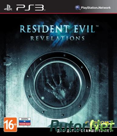 Resident Evil На Psp