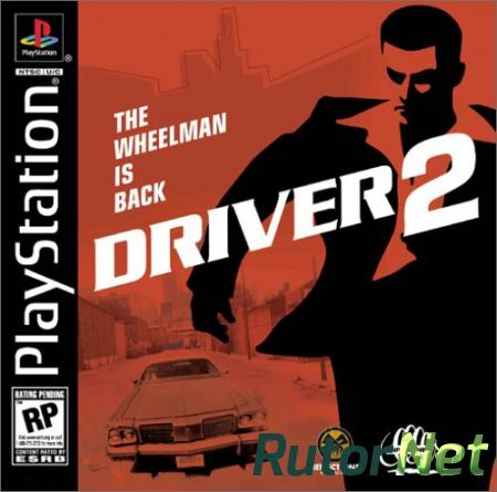 Водила 3 Driver 3