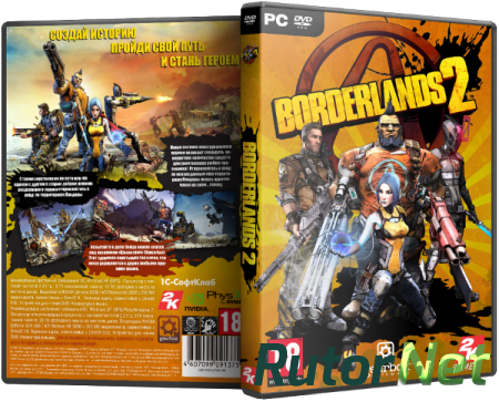 Borderlands 2 [1.5.0.324u1 + 24 DLC] (2012) PC | RePack от Fenixx