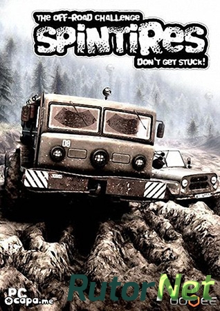 ������ ������ / SpinTires [v 1.5] (2013) PC | RePack