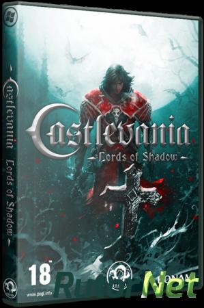 Трейнер скачать castlevania lords of shadow 2
