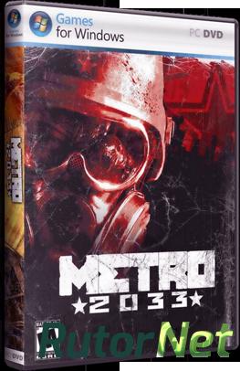 Скачать игру метро 20033 через торрент