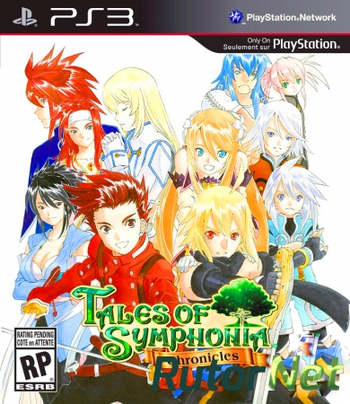 [PS3] Tales of Symphonia: Unisonant Pack [JPN/JAP]