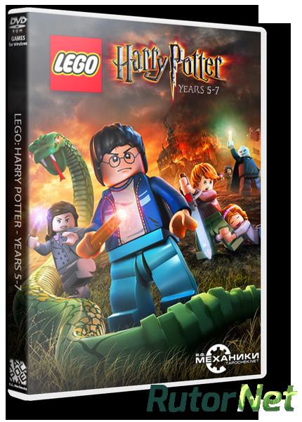 Игра Lego Harry Potter Years 5-7 скачать торрент Механики
