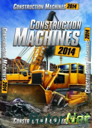 Construction Machines 2014 [ENG / ENG] (2013)