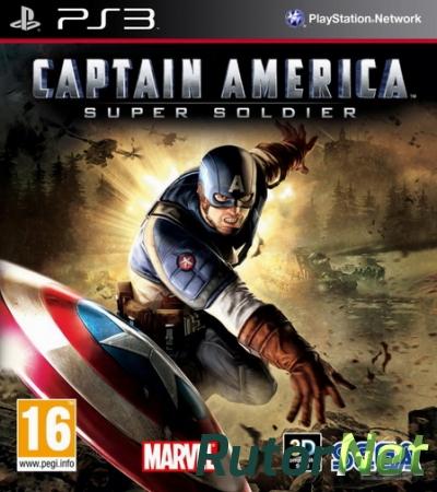 Скачать игру капитан америка на компьютер