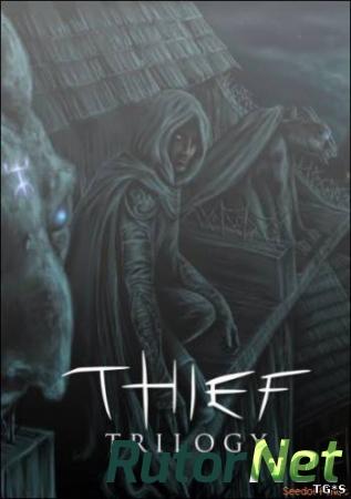 The thief скачать торрент