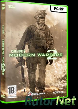Скачать игру cod modern warfare 2 через торрент