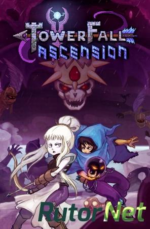 —качать игру towerfall ascension