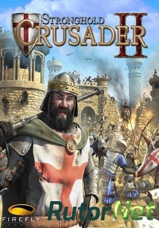 Скачать игру stronghold crusader 3