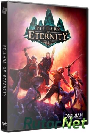 Pillars of eternity игра скачать торрент