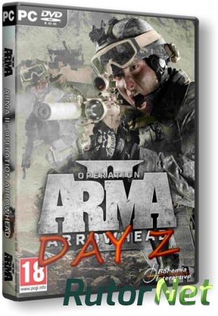 Arma 2 dayz mod f.a.b.i.s repack 3 скачать