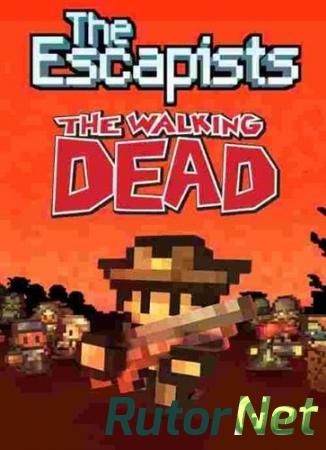 Скачать игру the escapists zombie