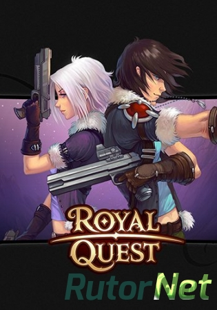 Royal Quest: Эпоха мифов [1.0.013] (2012) PC | Online-only