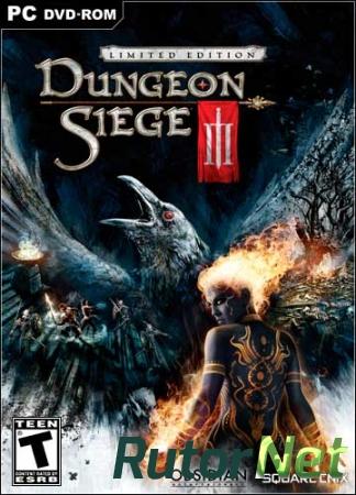 Dungeon siege rus psp скачать торрент.