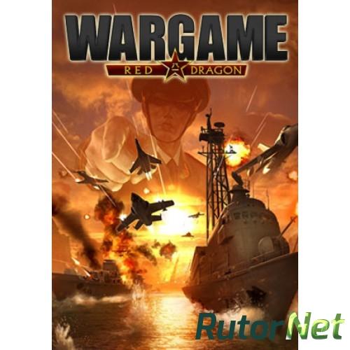 Wargame: red dragon [v 16. 11. 30. 510057270 + 7 dlc] (2014) pc.