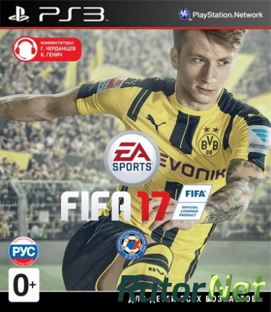 FIFA 17 (2016) [PS3] [EUR] 3.55 [Cobra ODE / E3 ODE PRO ISO] [Unofficial] [Ru/Multi]