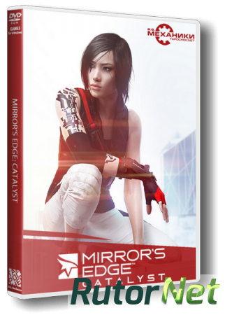 Mirrors edge скачать торрент механики