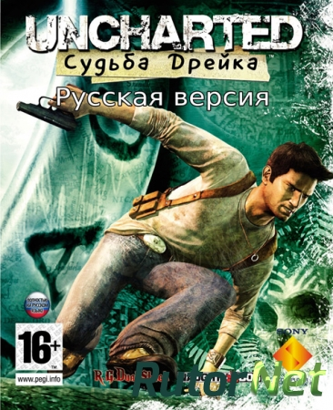 Uncharted: Drake's Fortune / Uncharted: Судьба Дрейка (2007) [PS3] [EUR] 1.94 [Cobra ODE / E3 ODE PRO ISO] [Repack] [Ru/Multi] | R.G.DShock