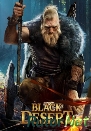Black Desert [227557] (2015) PC | Online-only