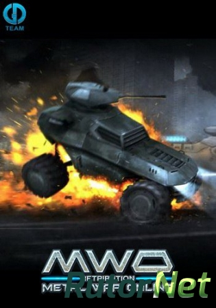 Metal War Online [1.1.3.2.0.2132] (2013) PC | Online-only