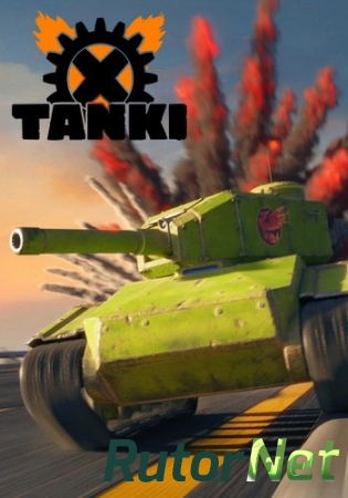 Tanki X (AlternativaPlatform) (RUS) [L]