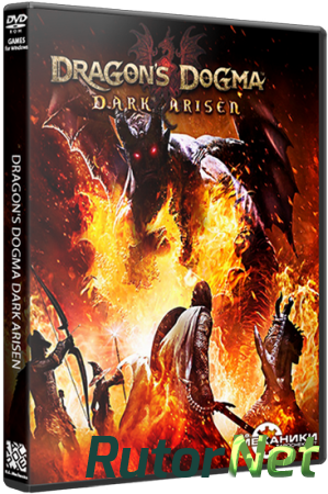 Dragon's Dogma: Dark Arisen [v 1.0.18] (2016) PC | RePack от R.G. Catalyst