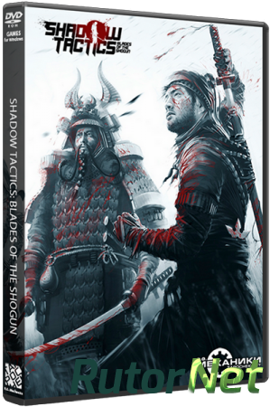 Shadow Tactics: Blades of the Shogun (RUS/ENG/MULTI10) [Repack] от R.G. Механики