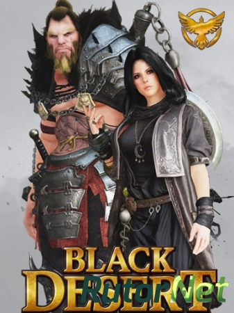 Black Desert [11.01.17] (2015) PC | Online-only