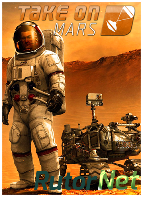 Take On Mars(Bohemia Interactive ) (ENG) [RePack] by BreX
