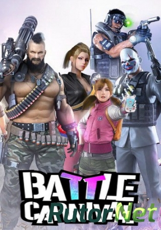 Battle Carnival [18.05.17] (2016) PC | Online-only