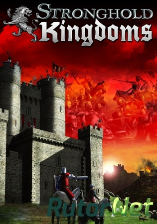 Stronghold Kingdoms: Era Worlds [2.0.31.5.1] (Firefly Studios) (RUS) [L]