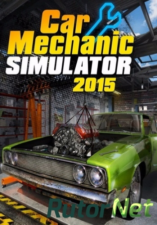 Car Mechanic Simulator 2018 [v 1.0.6 + 2 DLC] (2017) PC | RePack от qoob