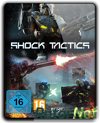 Shock Tactics [HotFix] (2017) PC | RePack от FitGirl