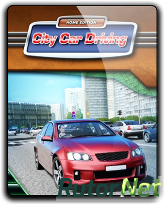 City Car Driving [v 1.5.3] (2016) RePack от qoob