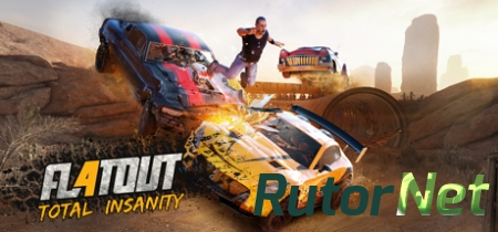 FlatOut 4: Total Insanity (2017) PC | RePack от SpaceX