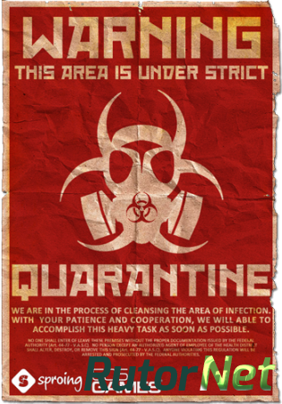 Quarantine [Early Access] (2017) PC | RePack