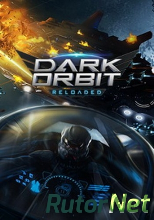 Dark Orbit: Reloaded 3D [14.4.17] (Bigpoint) (RUS) [L]
