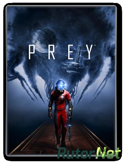 скачать игру Prey 2017 через торрент русская версия на Pc от механиков - фото 7