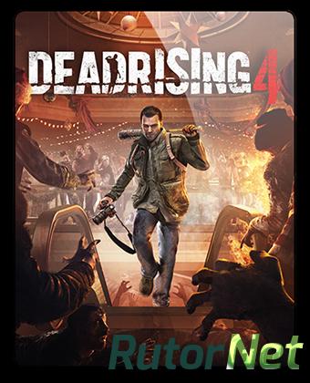 Скачать игру dead rising 4 через торрент на pc на русском от механиков