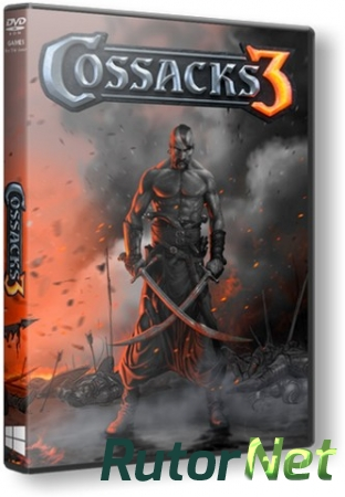 Казаки 3 / Cossacks 3 [v 1.9.4.83.5735 + 7 DLC] (2016) PC | RePack от qoob