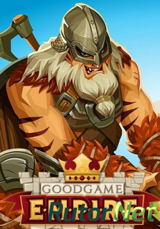Goodgame Empire [11.10.17] (Goodgame Studios) (RUS) [L]