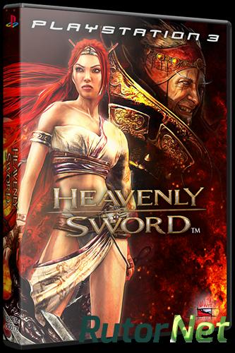 Heavenly sword pc торрент alpineholywrit. Over-blog. Com.