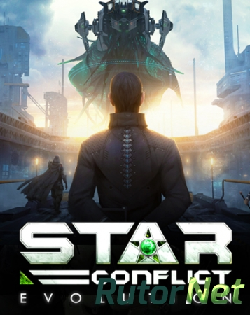 Star Conflict: Evolution [1.4.10.111423] (2013) PC | Online-only