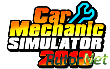 Car Mechanic Simulator 2018 [v 1.4.8 + 4 DLC] (2017) PC | RePack от qoob