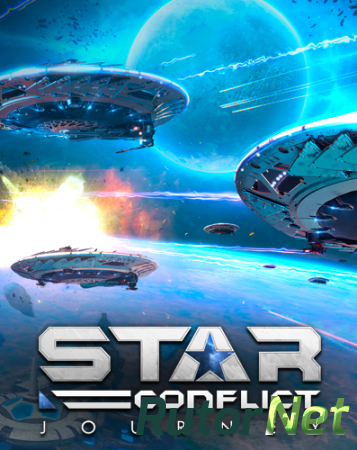 Star Conflict: Journey [1.5.0.114614] (2013) PC | Online-only