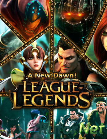 League of Legends [8.3.216.8008] (2009) PC | Online-only