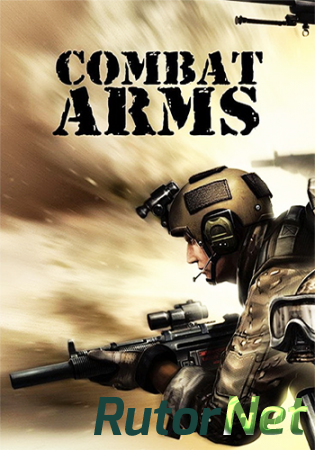 Combat Arms [1104.18] (2012) PC | Online-only