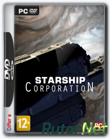 Starship Corporation (2018) PC | Лицензия